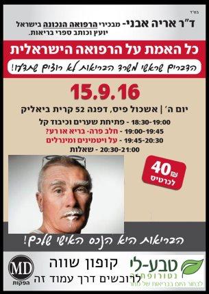 2016-09-15-event